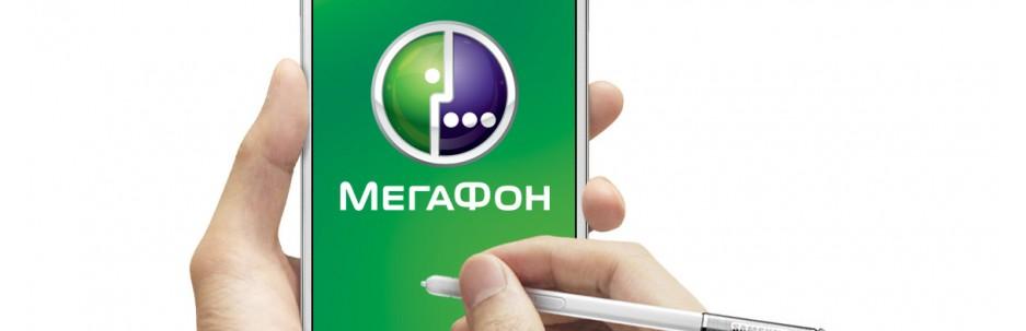 Megafon Rus