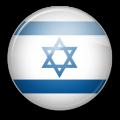 iphone разблокировка оператора, разлочить iphone, Israel Networks