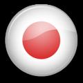 iphone разблокировка оператора, разлочить iphone, Japan SoftBank,Kiddi
