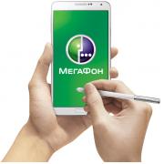 Samsung Note3 -МЕГАФОН - 1-24 часа