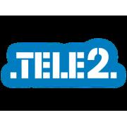 Norway - Tele2 iPhone 3G, 3GS, 4 ,4S, 5,5С,5S ( Premium)