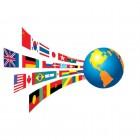 Любой IMEI оператора мира