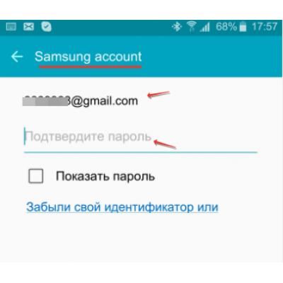 Восстановление учетной записи Samsung логин/идентификатор и пароль по IMEI
