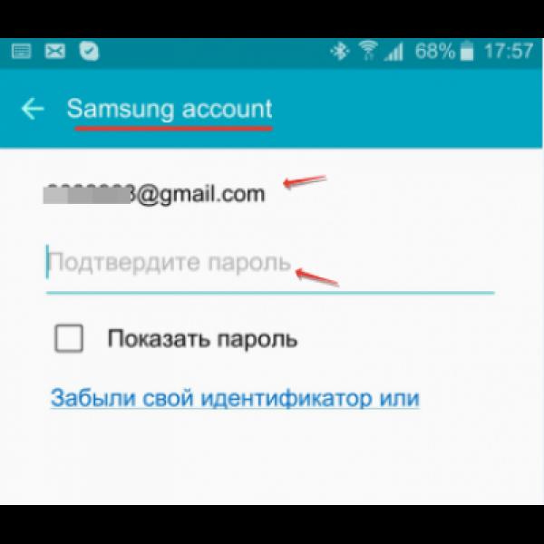 Забыл пароль телефона samsung что делать